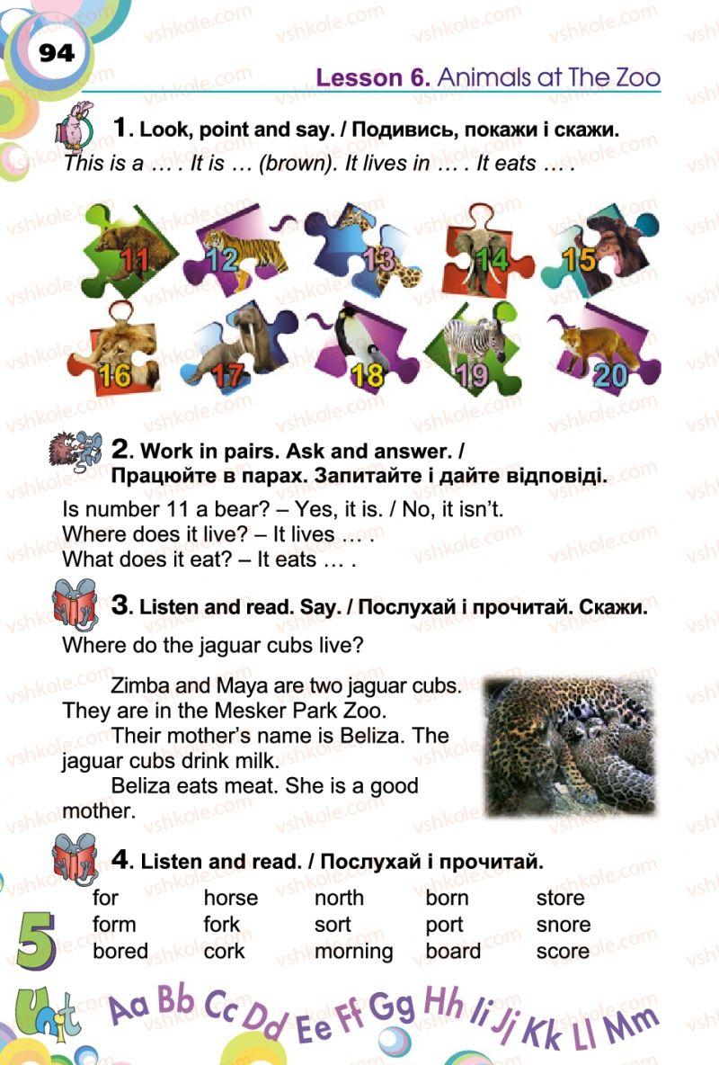 Страница 94 | Учебник Англiйська мова 2 класс А.М. Несвіт 2012