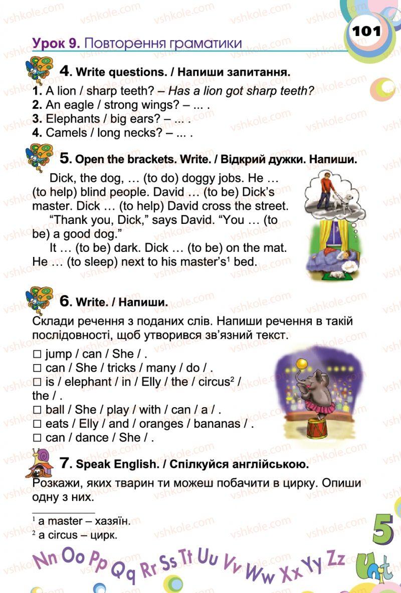 Страница 101 | Учебник Англiйська мова 2 класс А.М. Несвіт 2012