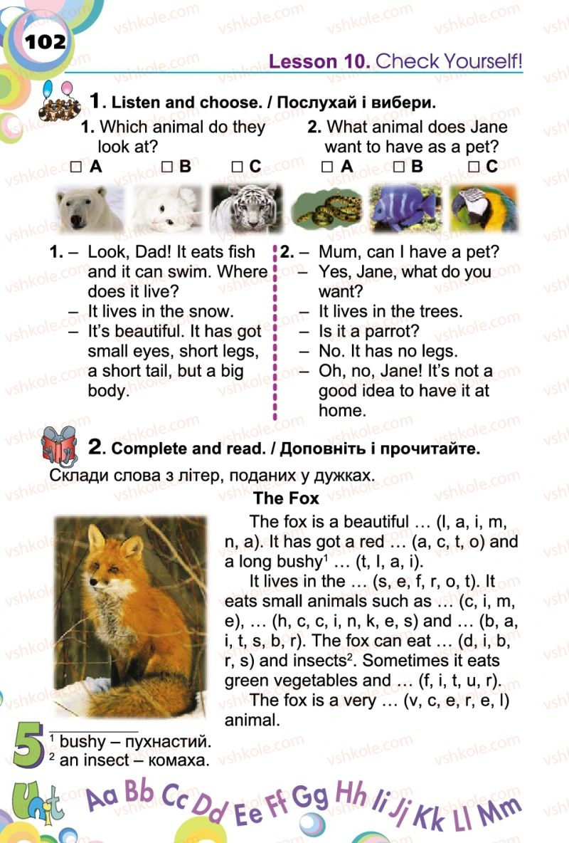 Страница 102 | Учебник Англiйська мова 2 класс А.М. Несвіт 2012