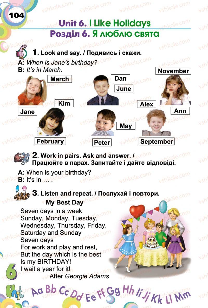 Страница 104 | Учебник Англiйська мова 2 класс А.М. Несвіт 2012