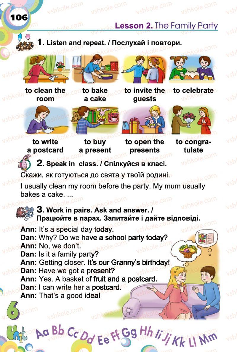 Страница 106 | Учебник Англiйська мова 2 класс А.М. Несвіт 2012