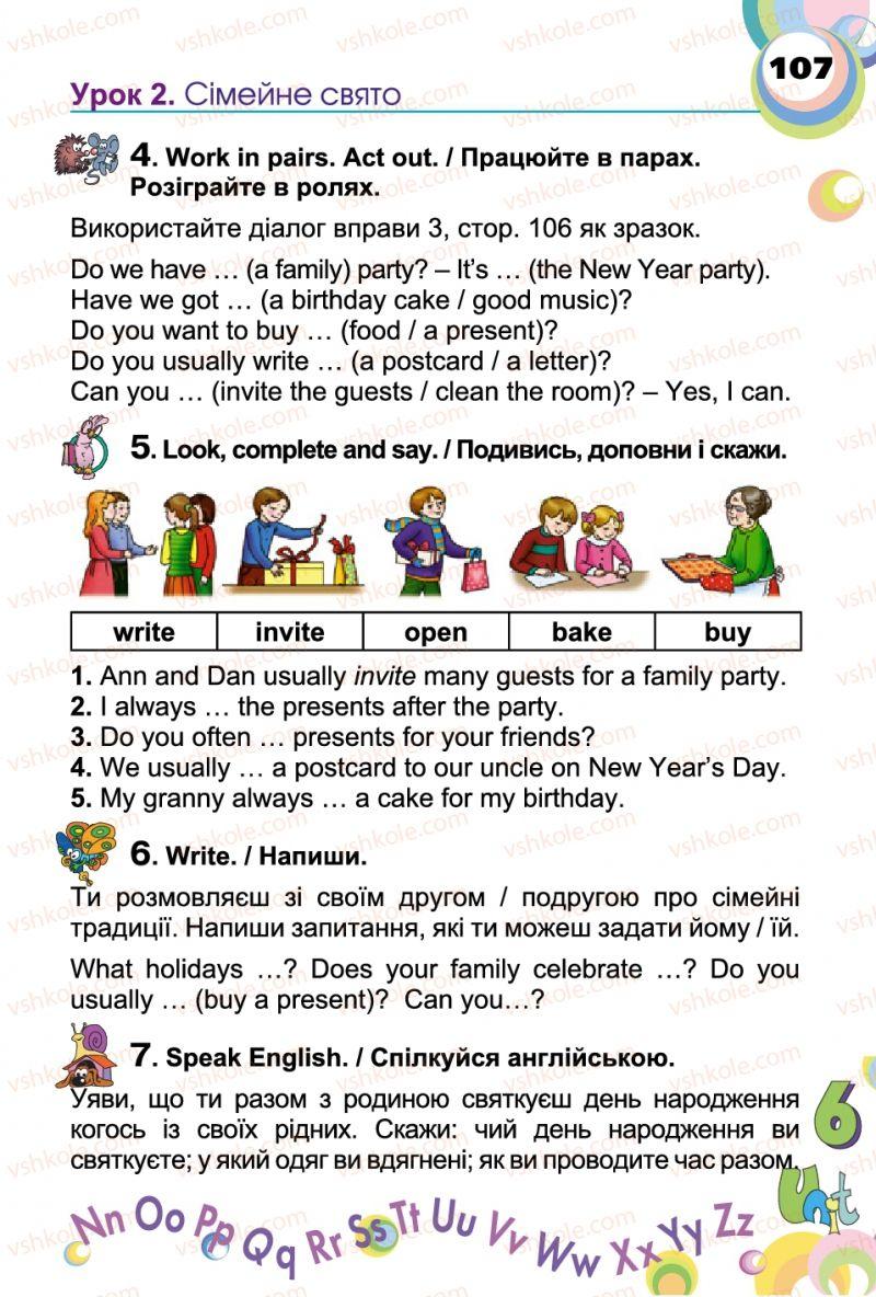 Страница 107 | Учебник Англiйська мова 2 класс А.М. Несвіт 2012