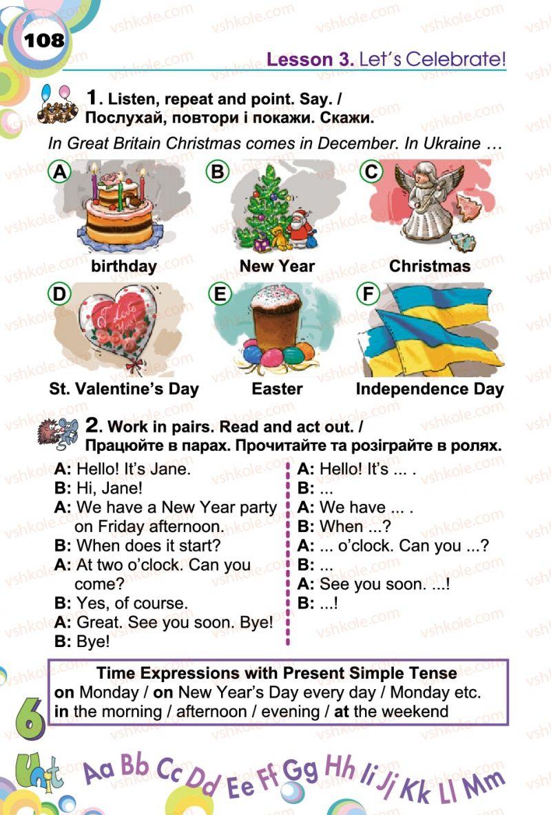 Страница 108 | Учебник Англiйська мова 2 класс А.М. Несвіт 2012