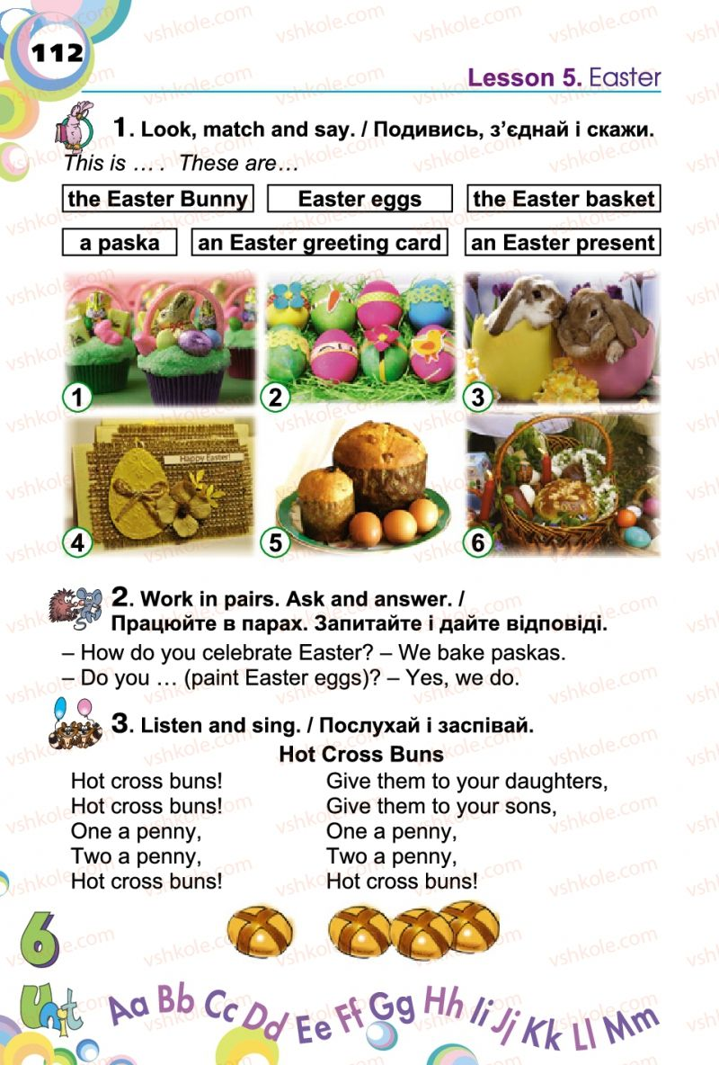 Страница 112 | Учебник Англiйська мова 2 класс А.М. Несвіт 2012