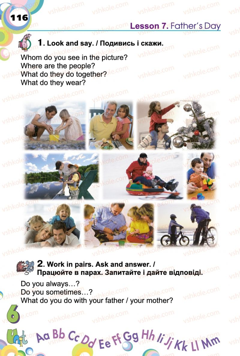 Страница 116 | Учебник Англiйська мова 2 класс А.М. Несвіт 2012