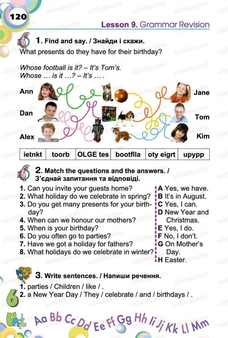 Страница 120 | Учебник Англiйська мова 2 класс А.М. Несвіт 2012