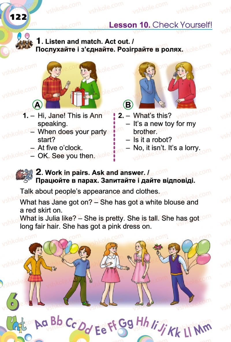 Страница 122 | Учебник Англiйська мова 2 класс А.М. Несвіт 2012