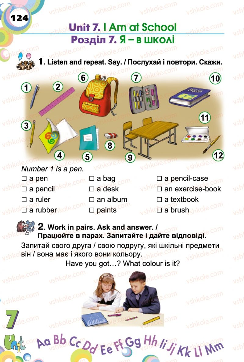 Страница 124 | Учебник Англiйська мова 2 класс А.М. Несвіт 2012