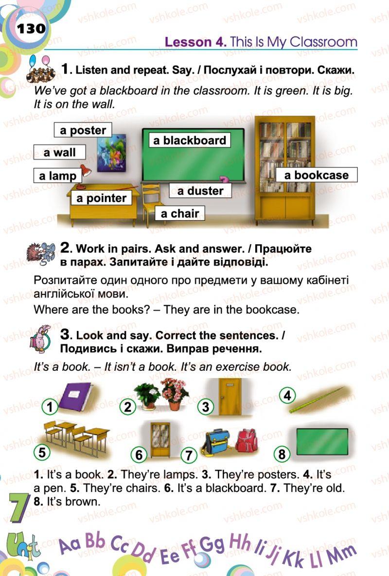 Страница 130 | Учебник Англiйська мова 2 класс А.М. Несвіт 2012
