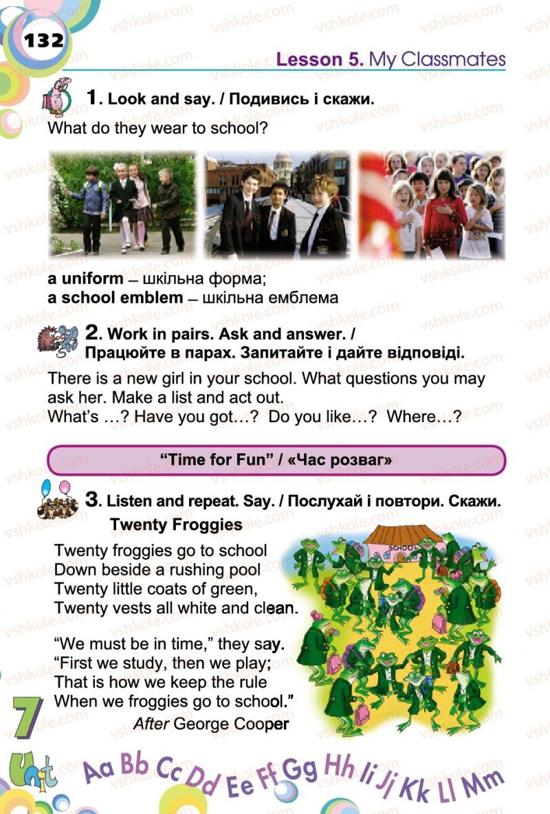 Страница 132 | Учебник Англiйська мова 2 класс А.М. Несвіт 2012