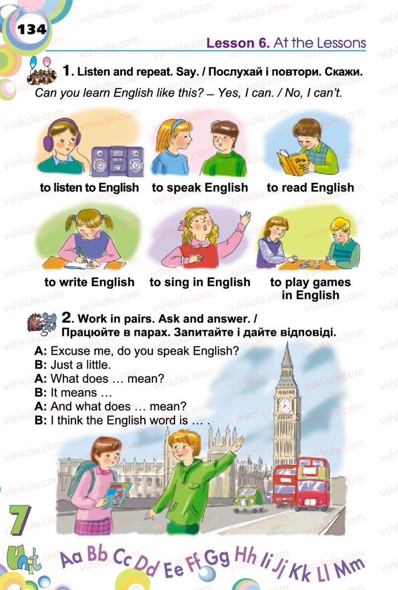 Страница 134 | Учебник Англiйська мова 2 класс А.М. Несвіт 2012