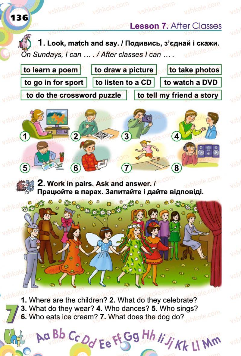 Страница 136 | Учебник Англiйська мова 2 класс А.М. Несвіт 2012