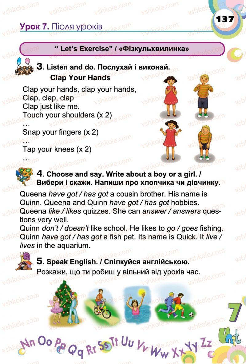 Страница 137 | Учебник Англiйська мова 2 класс А.М. Несвіт 2012