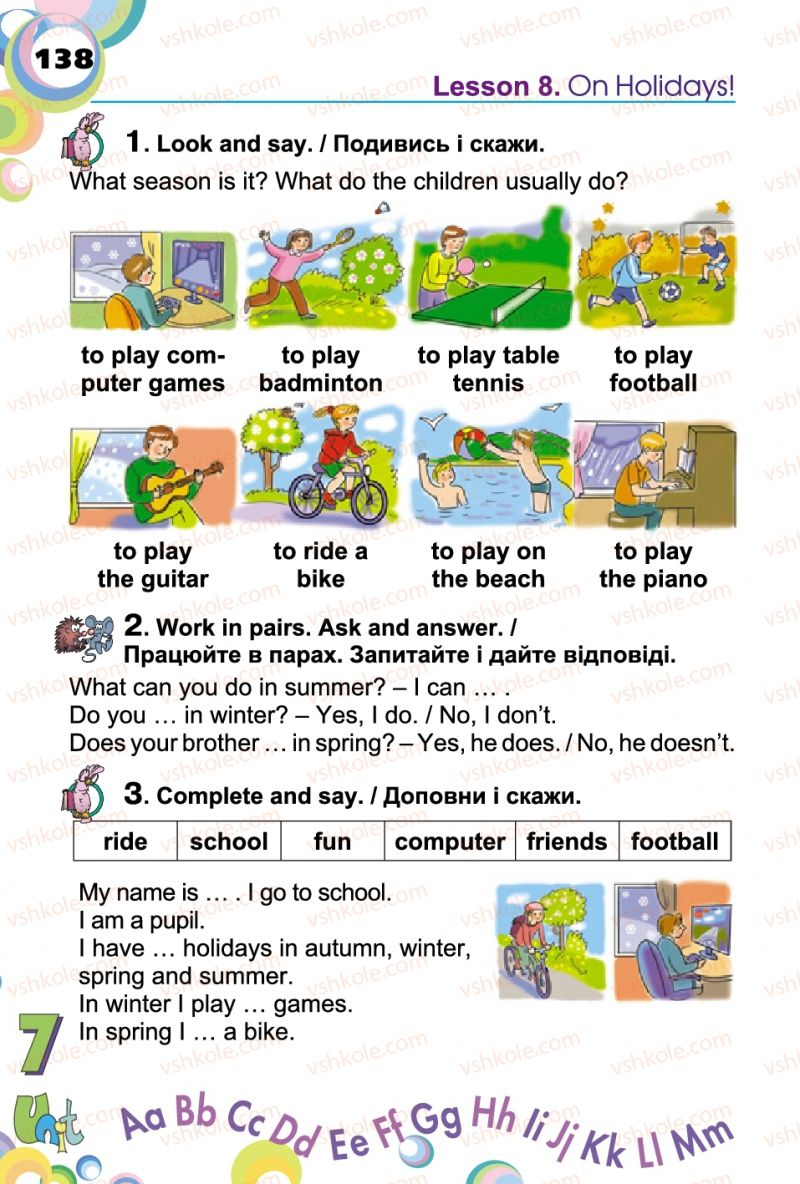 Страница 138 | Учебник Англiйська мова 2 класс А.М. Несвіт 2012