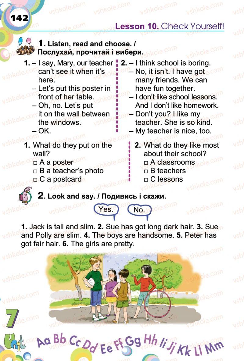 Страница 142 | Учебник Англiйська мова 2 класс А.М. Несвіт 2012
