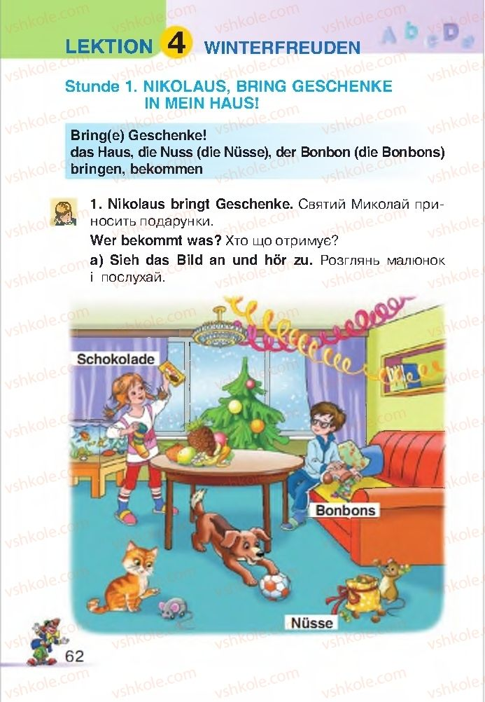 Страница 62   Учебник Німецька мова 2 класс Н.Ф. Бориско, М.М. Сидоренко, Л.В. Горбач 2012