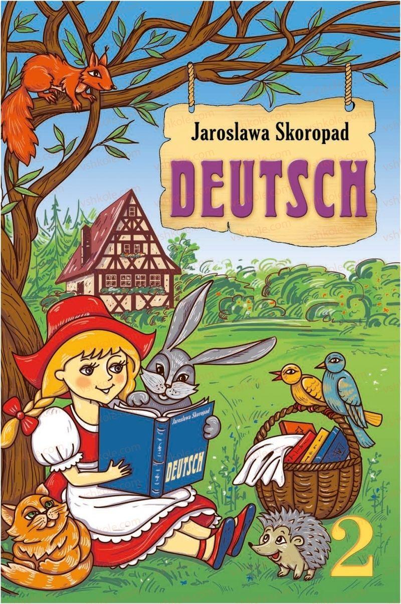 Страница 0 | Учебник Німецька мова 2 класс Я.М. Скоропад 2012