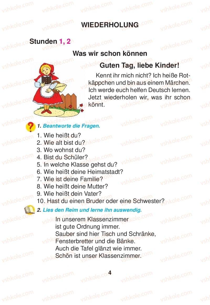 Страница 4 | Учебник Німецька мова 2 класс Я.М. Скоропад 2012