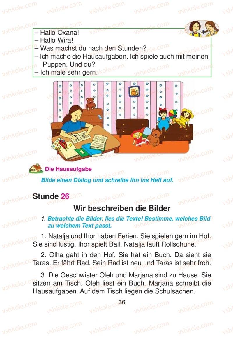 Страница 36 | Учебник Німецька мова 2 класс Я.М. Скоропад 2012
