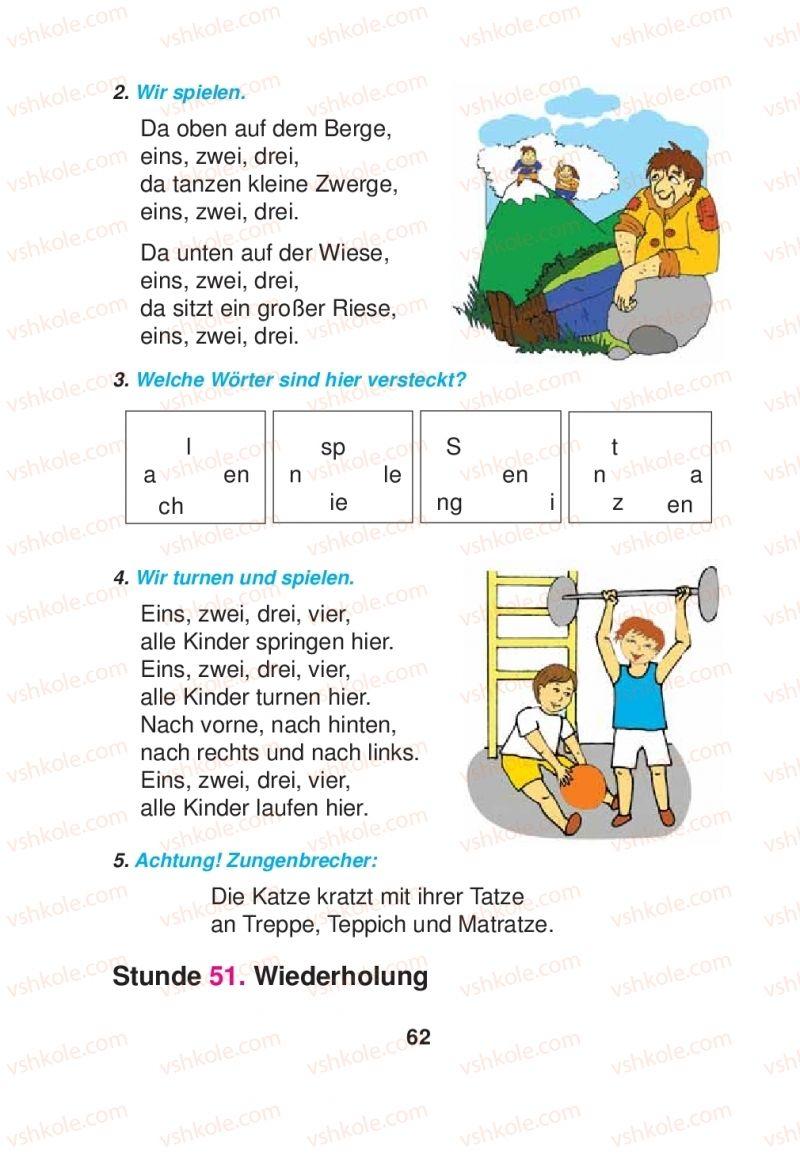 Страница 62 | Учебник Німецька мова 2 класс Я.М. Скоропад 2012