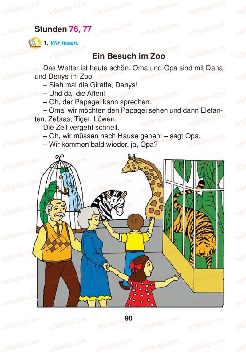 Страница 90 | Учебник Німецька мова 2 класс Я.М. Скоропад 2012