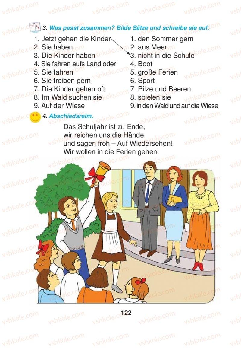 Страница 122   Учебник Німецька мова 2 класс Я.М. Скоропад 2012