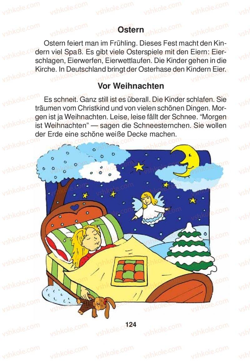 Страница 124 | Учебник Німецька мова 2 класс Я.М. Скоропад 2012