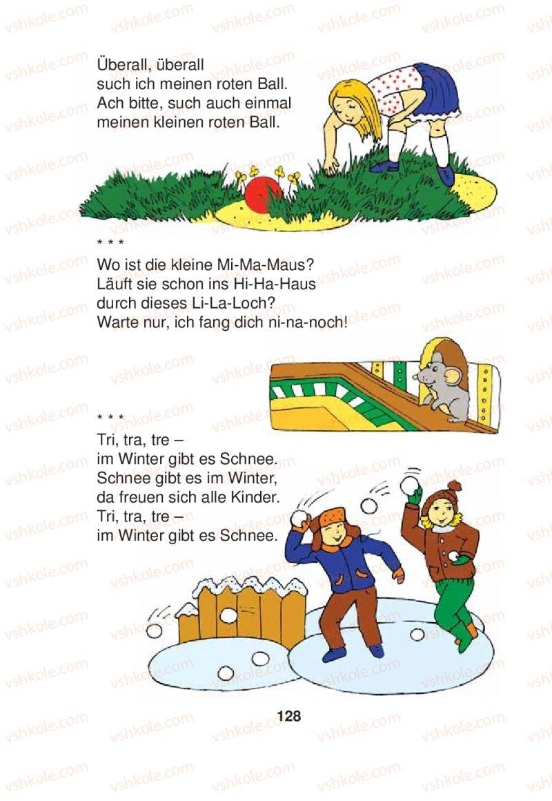 Страница 128 | Учебник Німецька мова 2 класс Я.М. Скоропад 2012