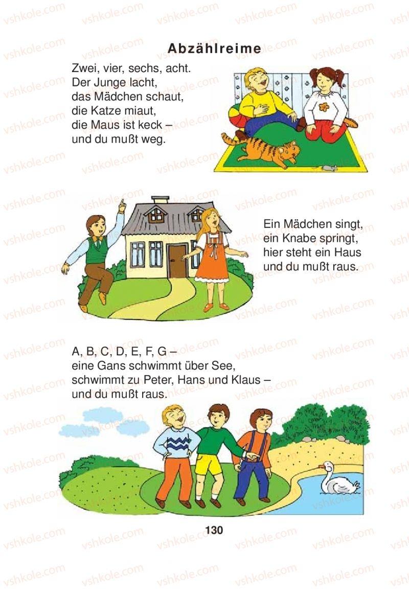 Страница 130   Учебник Німецька мова 2 класс Я.М. Скоропад 2012