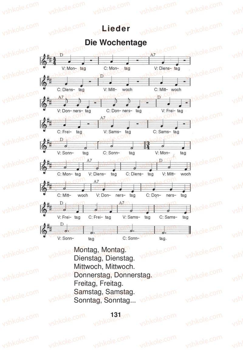 Страница 131 | Учебник Німецька мова 2 класс Я.М. Скоропад 2012