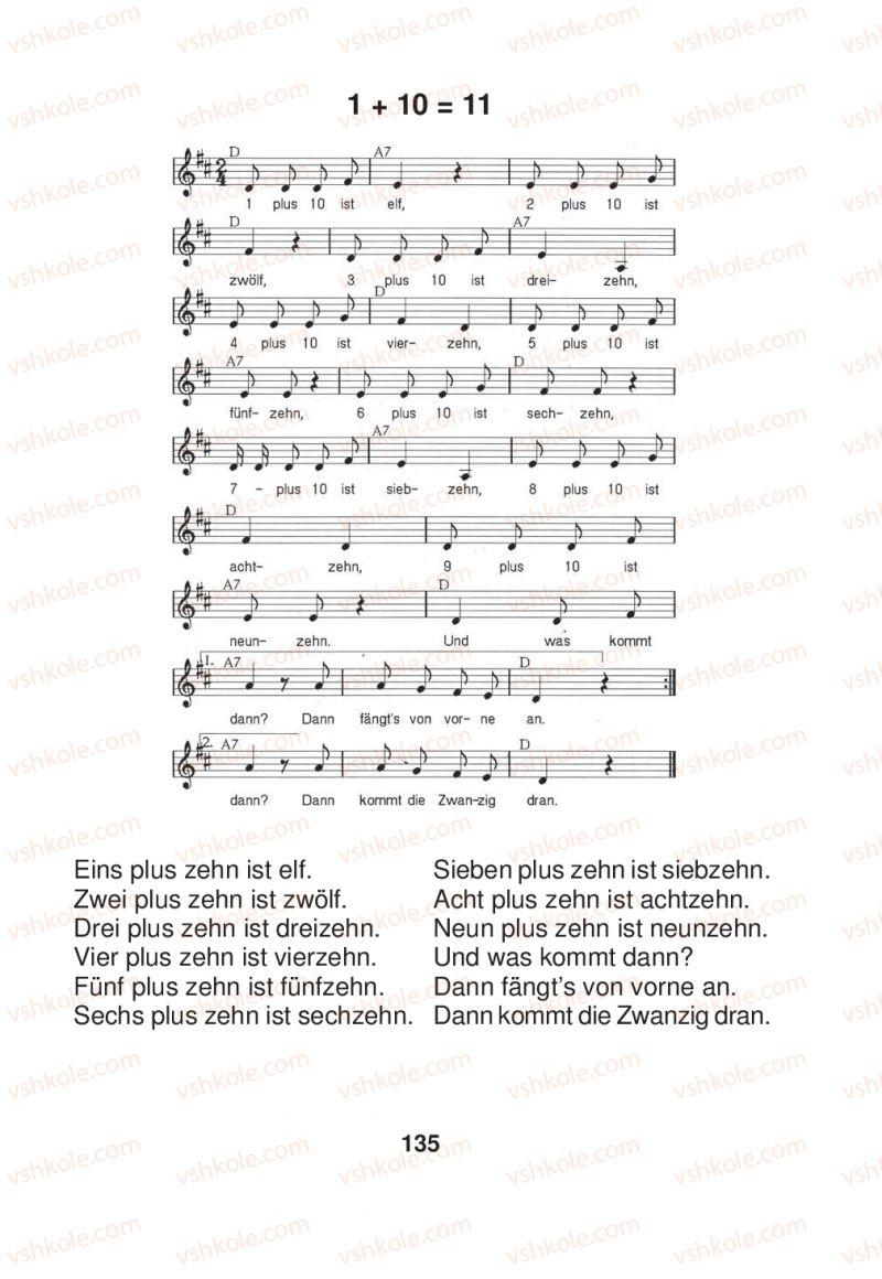Страница 135 | Учебник Німецька мова 2 класс Я.М. Скоропад 2012