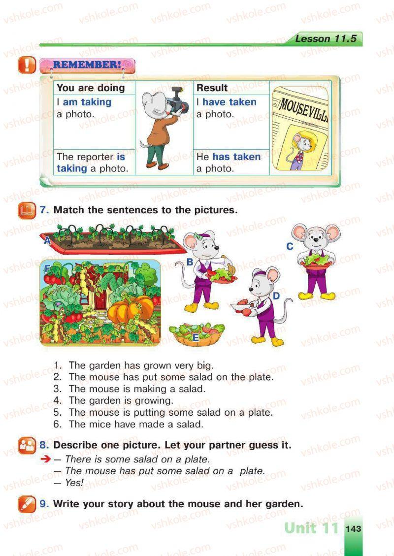 Страница 143 | Учебник Англiйська мова 4 класс Н.А. Климишина 2015