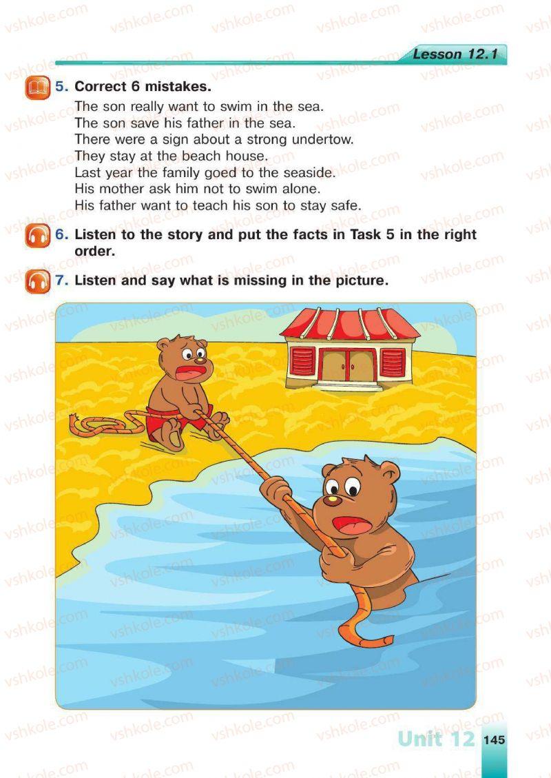 Страница 145   Учебник Англiйська мова 4 класс Н.А. Климишина 2015