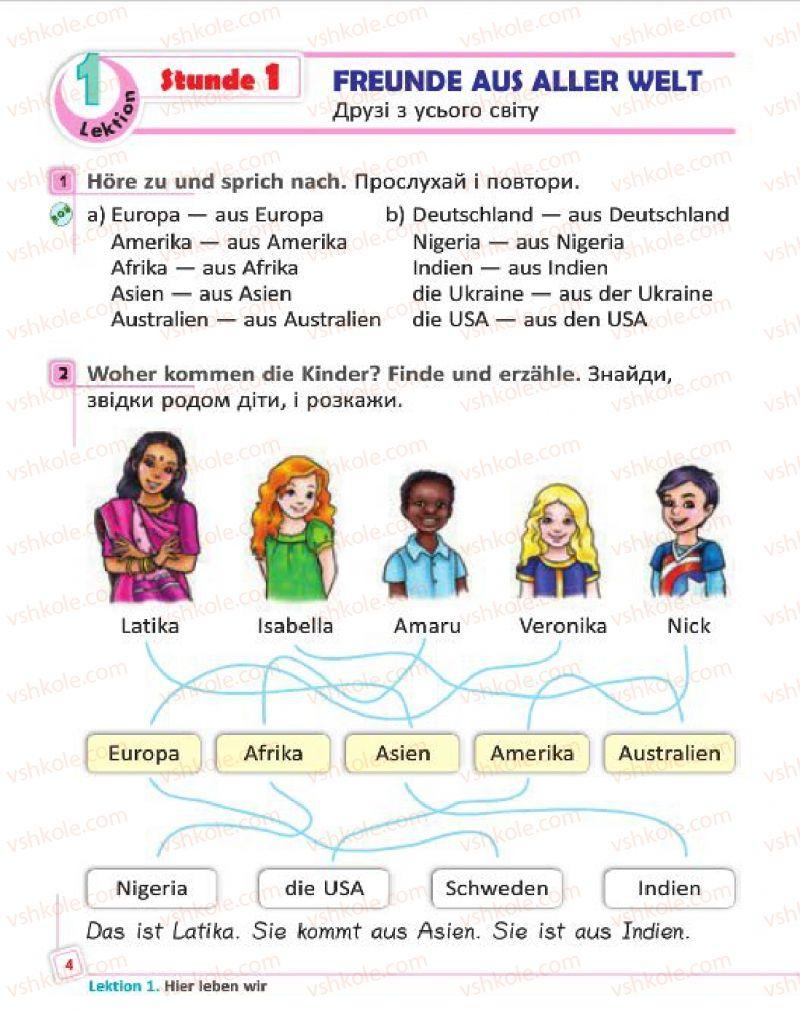 Страница 4 | Учебник Німецька мова 4 класс С.І. Сотникова, Г.В. Гоголєва 2015