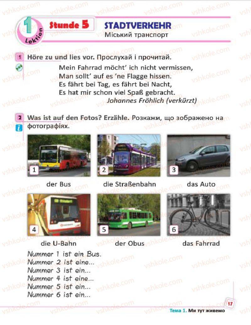 Страница 17 | Учебник Німецька мова 4 класс С.І. Сотникова, Г.В. Гоголєва 2015