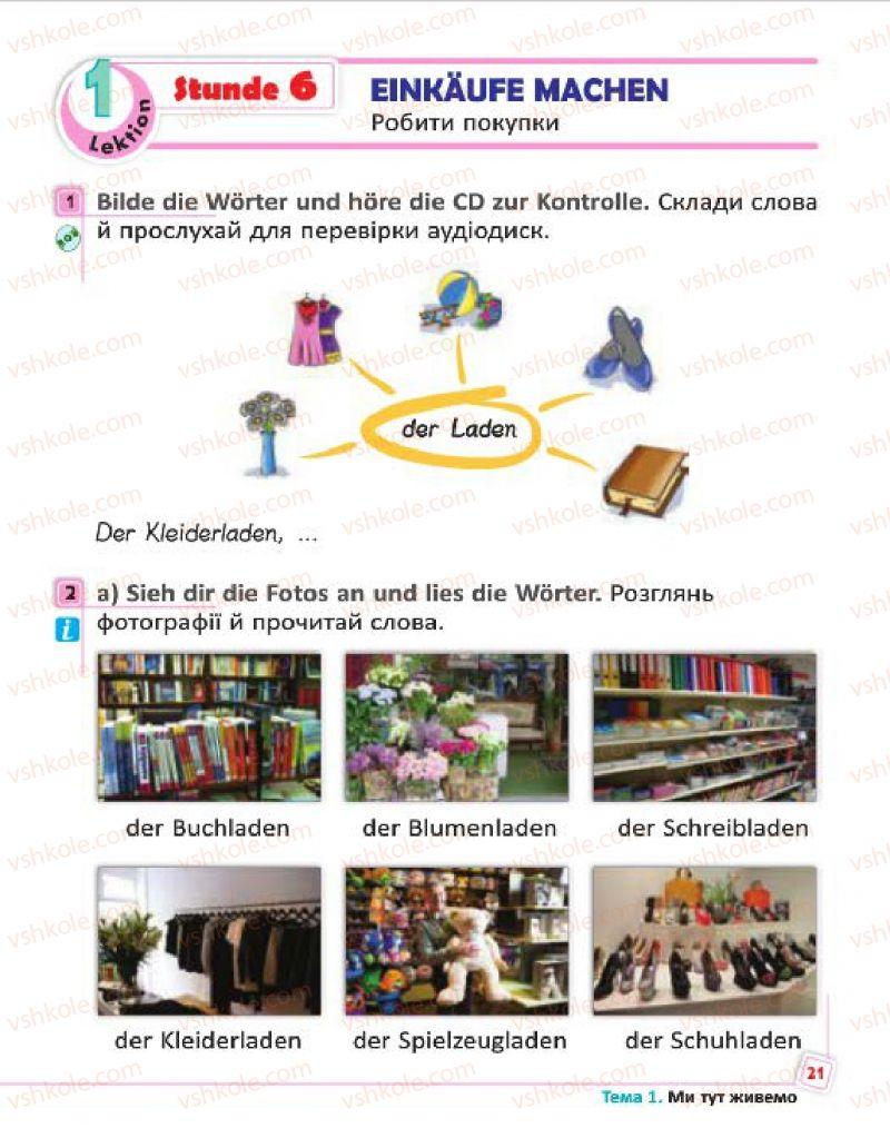 Страница 21 | Учебник Німецька мова 4 класс С.І. Сотникова, Г.В. Гоголєва 2015