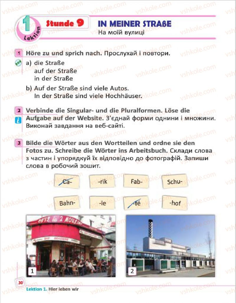 Страница 30 | Учебник Німецька мова 4 класс С.І. Сотникова, Г.В. Гоголєва 2015