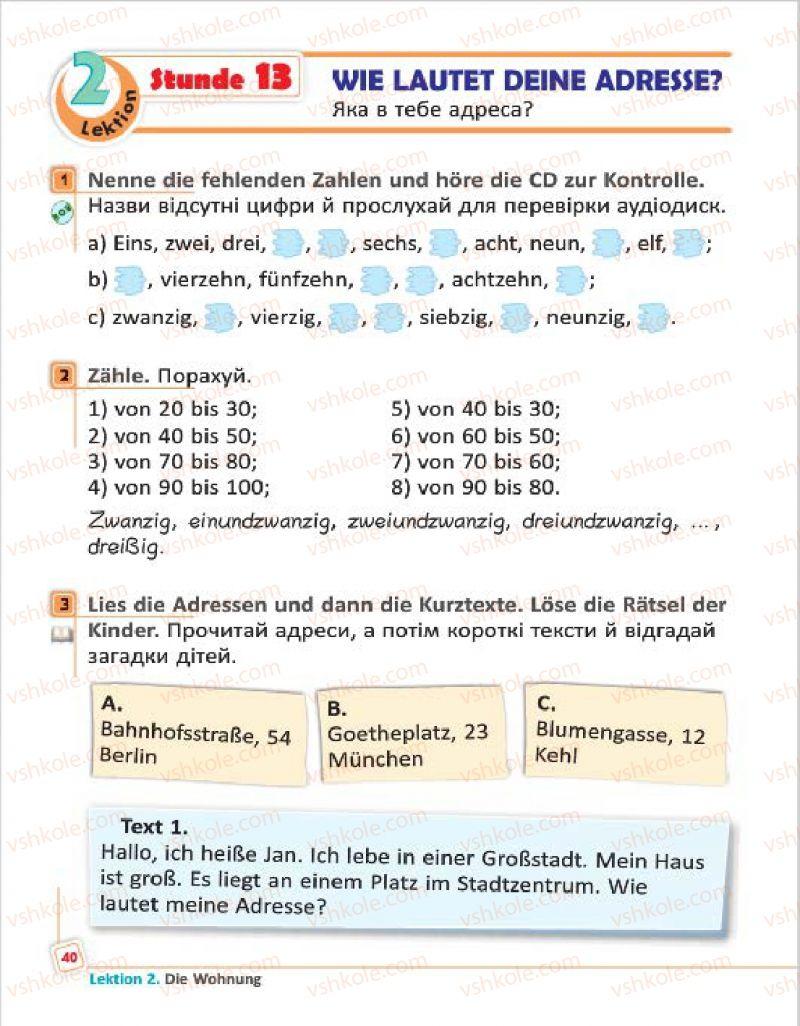 Страница 40   Учебник Німецька мова 4 класс С.І. Сотникова, Г.В. Гоголєва 2015