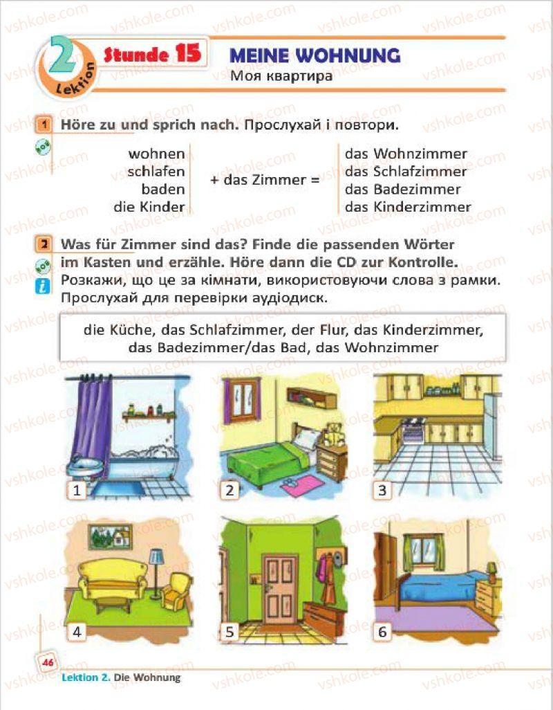 Страница 46 | Учебник Німецька мова 4 класс С.І. Сотникова, Г.В. Гоголєва 2015