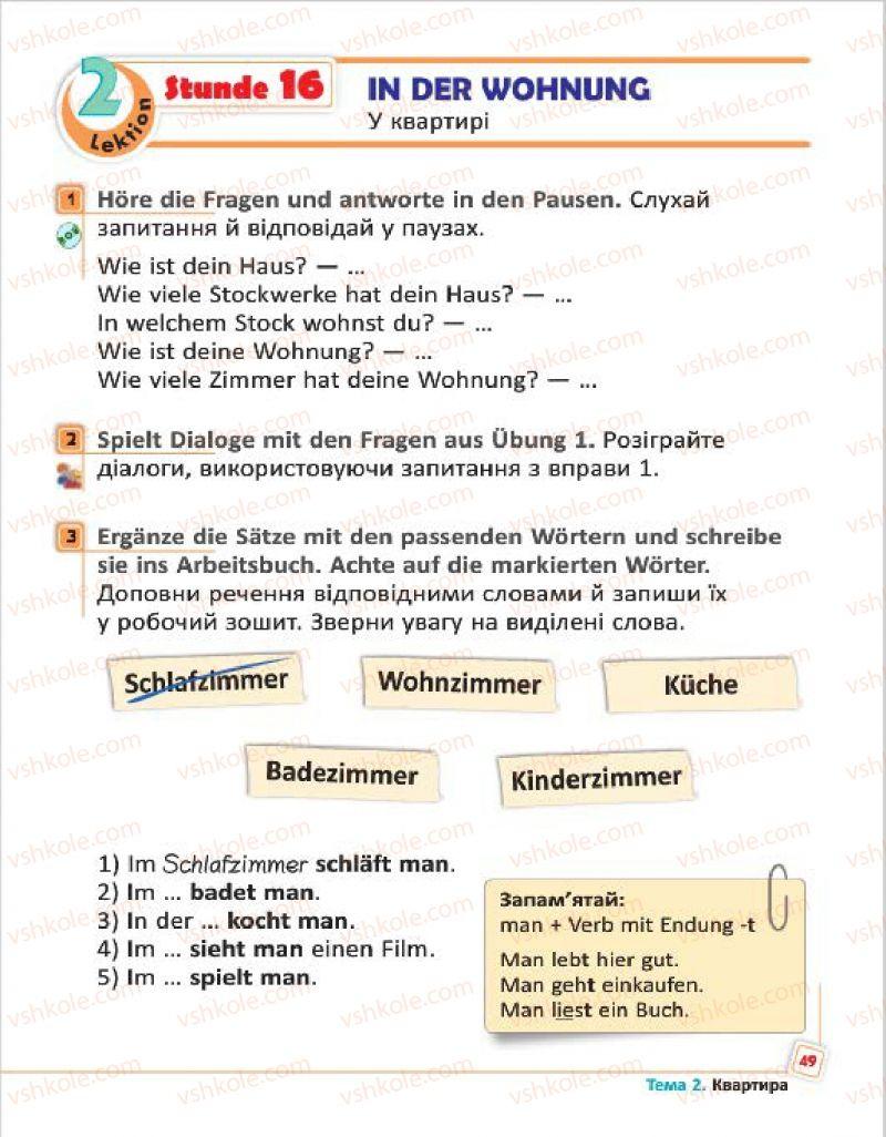 Страница 49 | Учебник Німецька мова 4 класс С.І. Сотникова, Г.В. Гоголєва 2015
