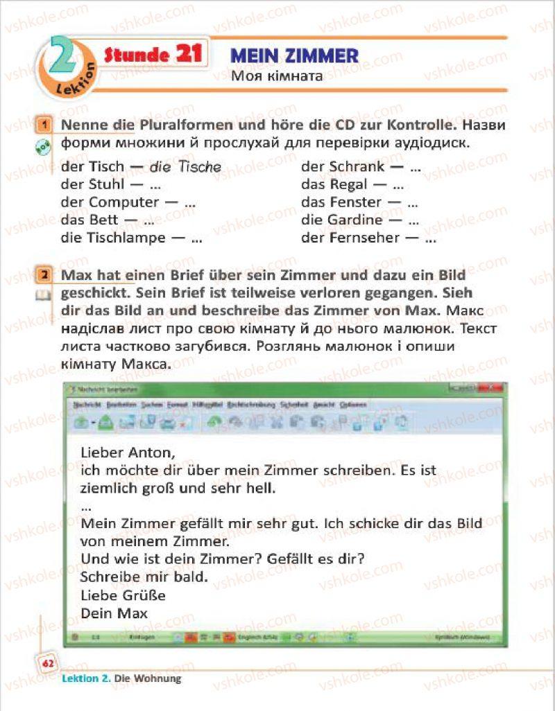 Страница 62 | Учебник Німецька мова 4 класс С.І. Сотникова, Г.В. Гоголєва 2015