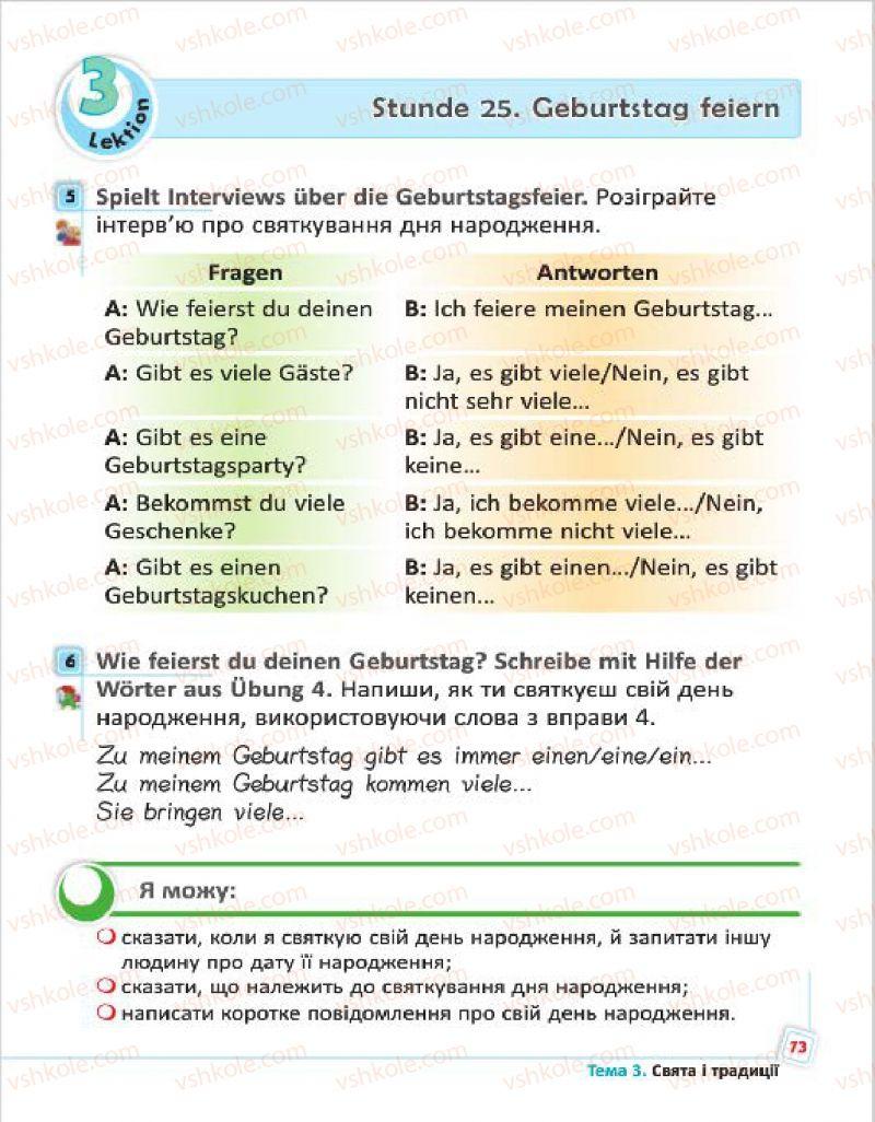 Страница 73 | Учебник Німецька мова 4 класс С.І. Сотникова, Г.В. Гоголєва 2015
