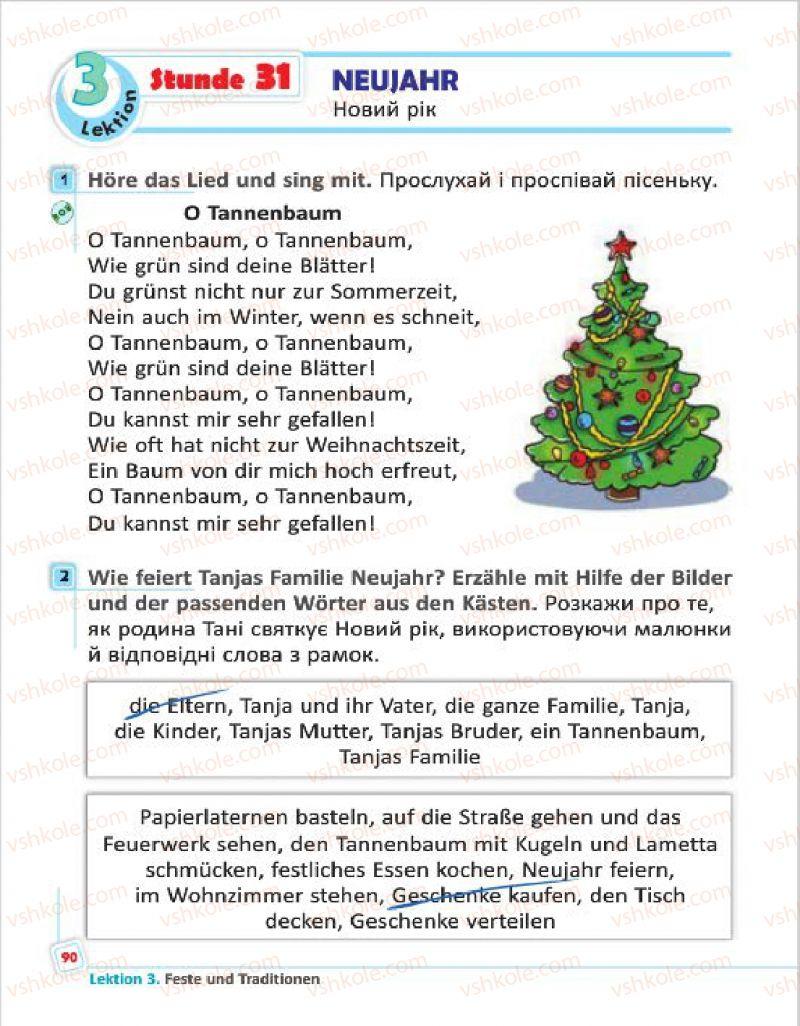 Страница 90 | Учебник Німецька мова 4 класс С.І. Сотникова, Г.В. Гоголєва 2015