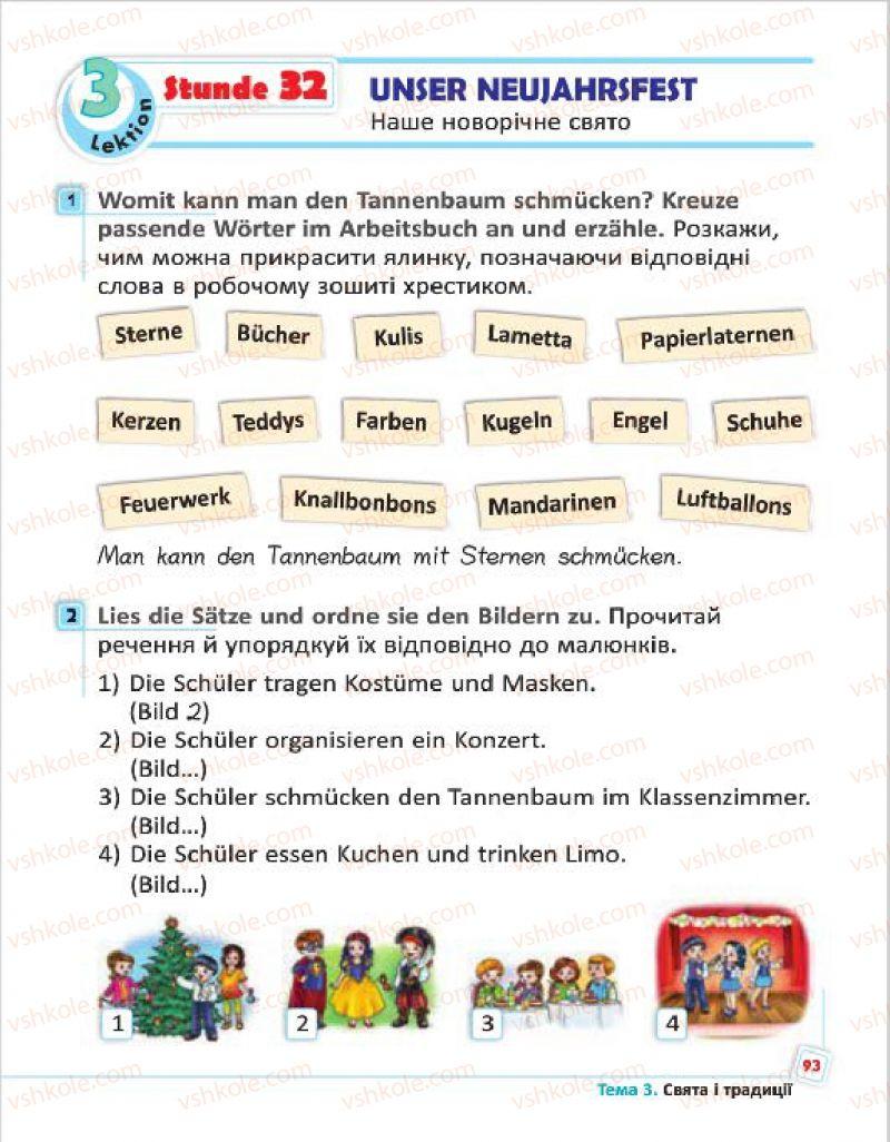 Страница 93 | Учебник Німецька мова 4 класс С.І. Сотникова, Г.В. Гоголєва 2015