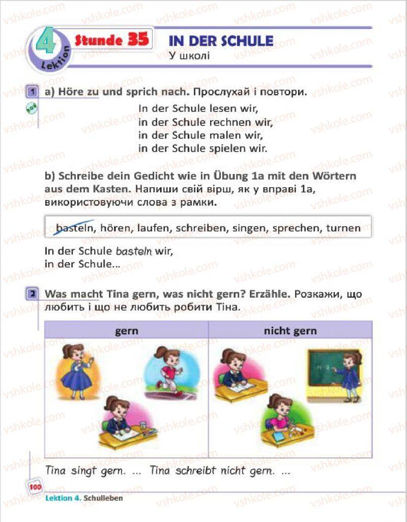 Страница 100 | Учебник Німецька мова 4 класс С.І. Сотникова, Г.В. Гоголєва 2015