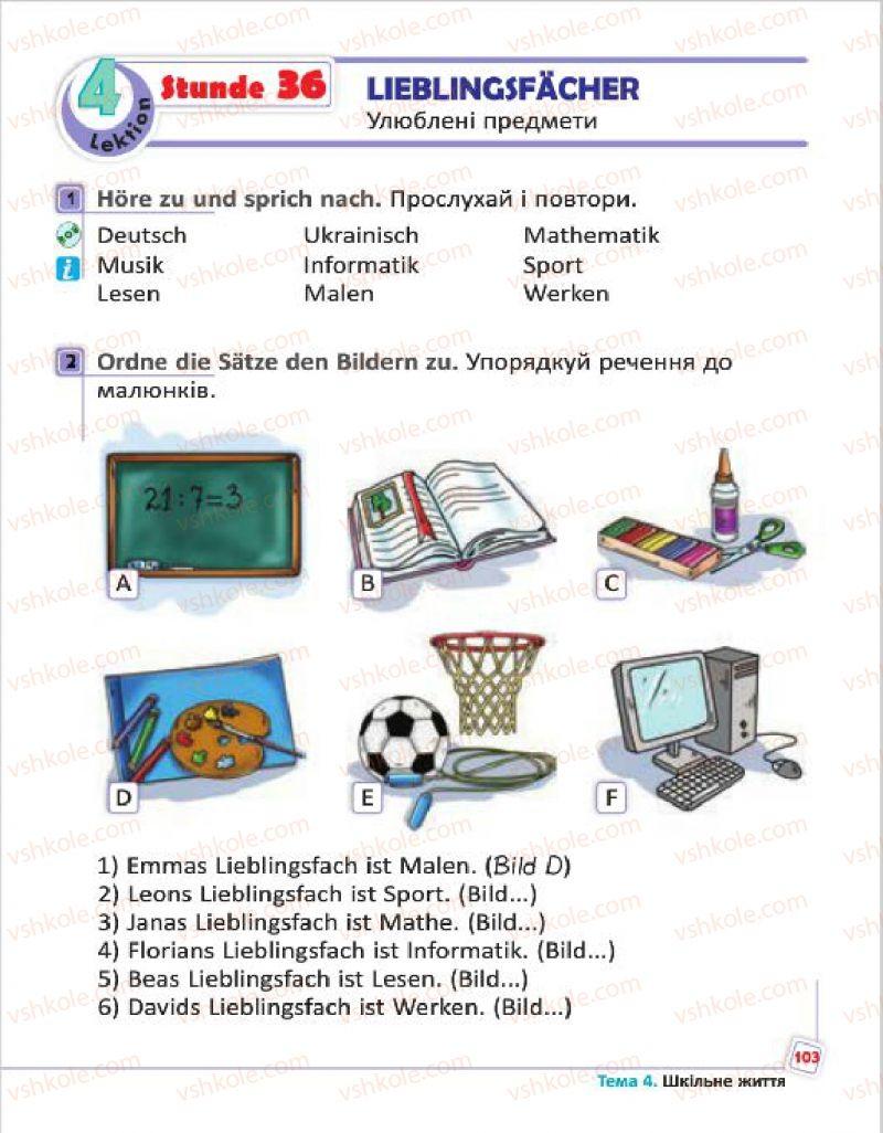 Страница 103 | Учебник Німецька мова 4 класс С.І. Сотникова, Г.В. Гоголєва 2015