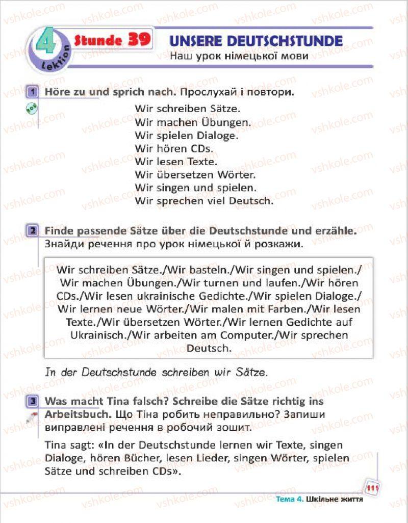 Страница 111 | Учебник Німецька мова 4 класс С.І. Сотникова, Г.В. Гоголєва 2015