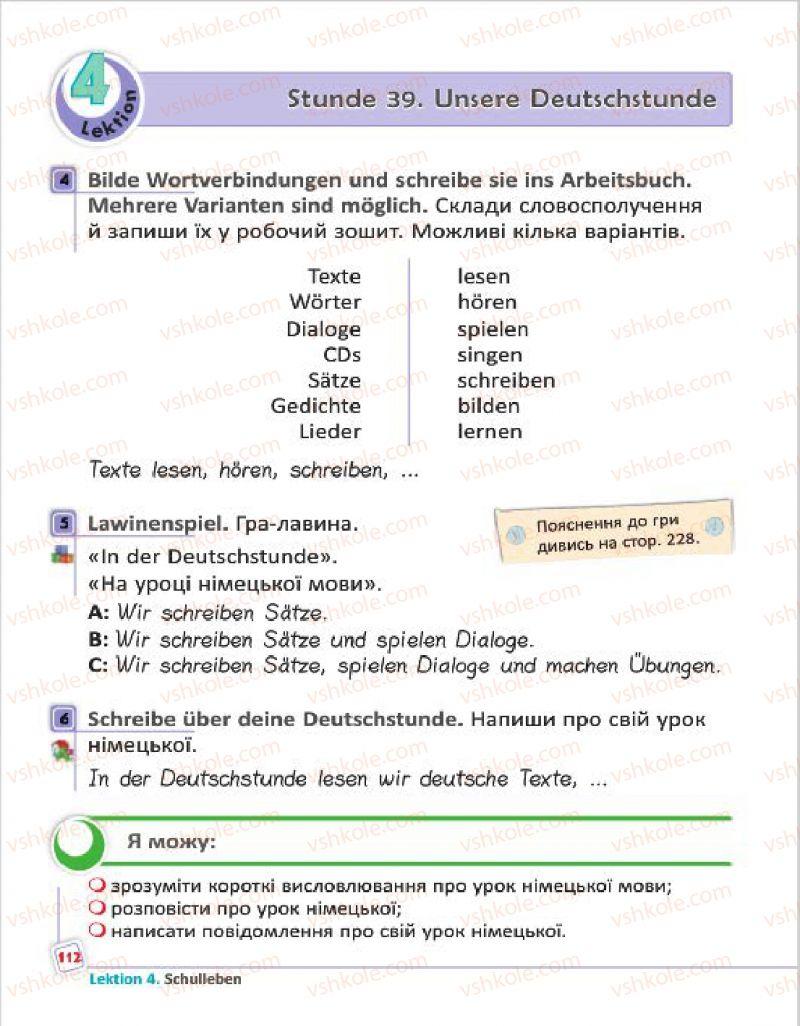 Страница 112   Учебник Німецька мова 4 класс С.І. Сотникова, Г.В. Гоголєва 2015