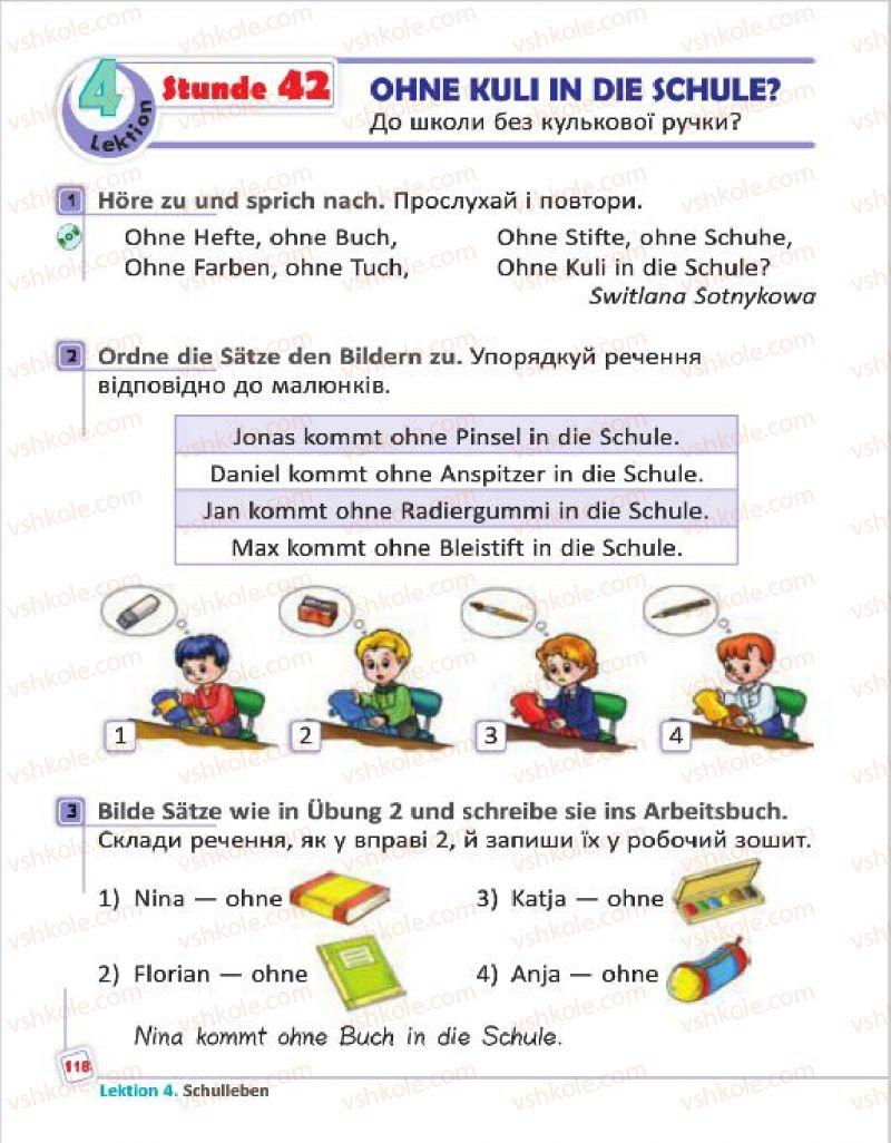 Страница 118 | Учебник Німецька мова 4 класс С.І. Сотникова, Г.В. Гоголєва 2015