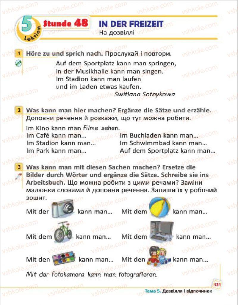 Страница 131 | Учебник Німецька мова 4 класс С.І. Сотникова, Г.В. Гоголєва 2015